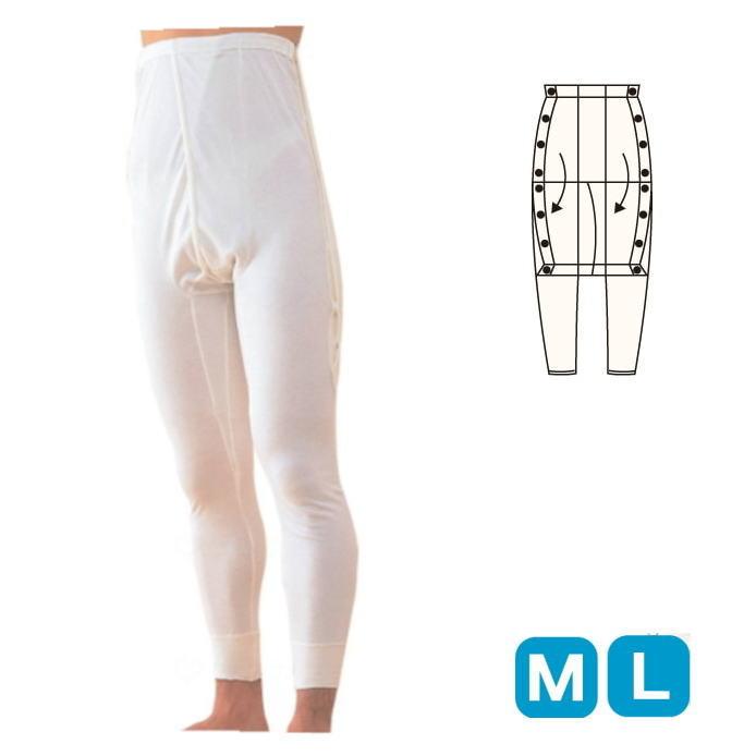 [紳士用ズボン下・/M/Lサイズ] ズボン下(No.17)神戸生絲 エジプト綿100% Mサイズ Lサイズ 介護用品 入院用 病院 下着 肌着 ももひき スパッツ 両開き マジックテープ 術後