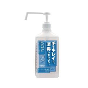日本アルコール産業 手指消毒剤 キビキビ 1000ml 介護用品 衛生 除菌 消毒 手軽に 風邪予防 インフルエンザ 清潔 介護