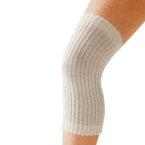 膝用サポーター ゆったり編んだシルク混サポーター ひざ用2枚組 アイボリー ワンサイズ 絹 【父の日】