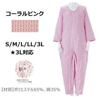 竹虎ヒューマンケアフドーねまき3型男女兼用通年用S〜3Lサイズ2枚セット販売