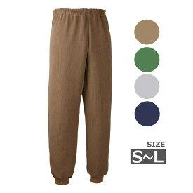 [男女兼用・S〜Lサイズ]スクエアニット 裾リブ付き ズボン エンゼル スラックス リハビリ着 室内着 ユニセックス ジャージ 介護用品