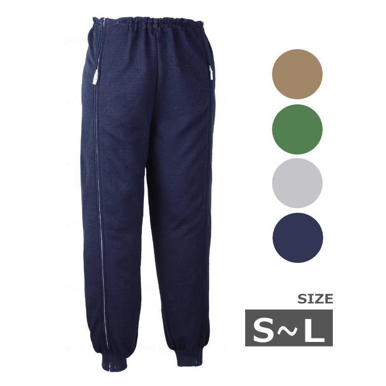 [男女兼用・S〜Lサイズ]スクエアニット 両脇全開 裾リブ付き全開ズボン エンゼル S/M/Lサイズ スラックス リハビリ着 室内着 ユニセックス フルオープン 介護用品