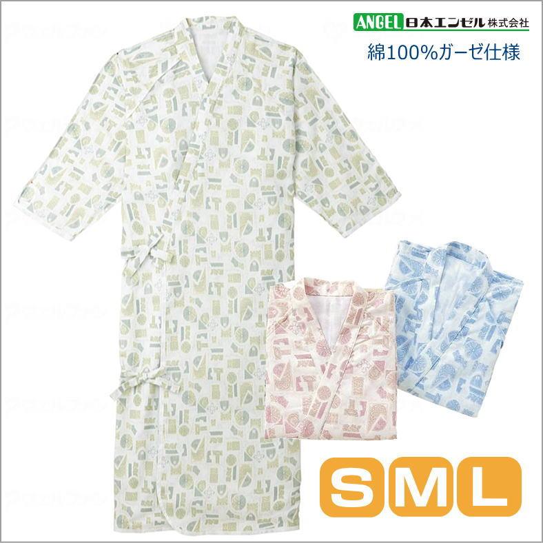 綿100%ガーゼ仕様 男女兼用 ケアねまき 通年用 S/M/Lサイズ エンゼル 紳士/婦人 (5074) 入院 病衣 介護パジャマ 男性 女性 メンズ レディース 前開き