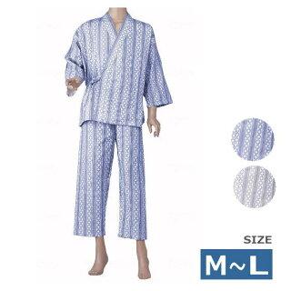 神戸生絲紳士用カラーおくつろぎ(付袖)色:グレーM/Lサイズ