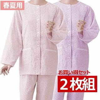婦人用楽らくガーゼパジャマ・長袖春夏用S・M・Lサイズ色:ローズ