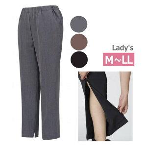 [婦人用スラックス・M〜LL]ファスナー付きパンツ 婦人用 カインドウェア ミセス 女性用 レディース ズボン スラックス リハビリ着 リラックス ゆったり おしゃれ 術後 診察用