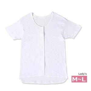【婦人用肌着:M/L】レディース 3分袖 ソフトワンタッチタイプ 前開きシャツ 半袖 ワンタッチテープ マジックテープ仕様 まえあき 着脱簡単着 M/L 日本製 白 ホワイト