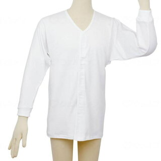 【紳士用肌着/MLサイズ】前開きワンタッチ肌着長袖メンズ(UN06G)幸和製作所テイコブ介護入院下着大きいサイズマジックテープ仕様着替え介護用品男性用MサイズLサイズ白ホワイト