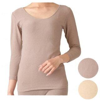 【ラック産業】天然泥パック🄬インナー婦人8分袖シャツ【下着】【肌着】【婦人レディース】【敏感肌】【乾燥肌】