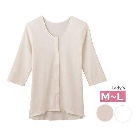 [婦人用・MLサイズ]グンゼ 女性用 愛情らくらく 七分袖 クリップインナーシャツ Mサイズ Lサイズ (HW0334) 介護 入院用 前開き 肌着 下着 レディース 長袖シャツ 病院 着替え