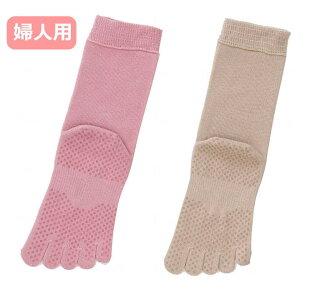 【靴下・ソックス】【神戸生絲】ゆったり5本指すべり止めソックス婦人用