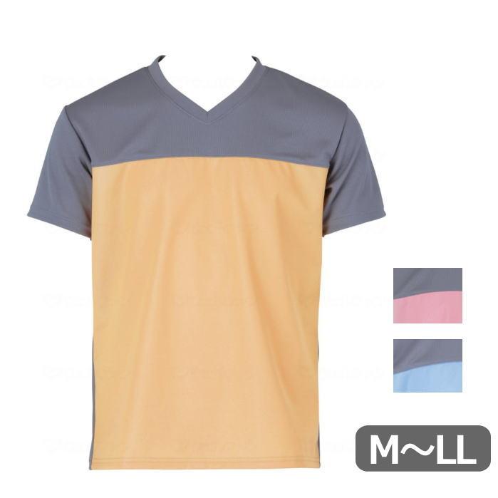 【M/L/LL】フットマーク 入浴介護Tシャツ 全3色 介護用 入浴用品 入浴介助 施設 病院 老人 高齢者 サポート 入浴 お風呂 風呂 防水 はっ水 ウェア 仕事着