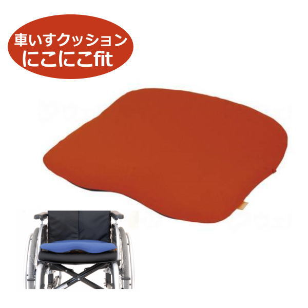 タカノ 車いす用クッション にこにこfit TC-NF01