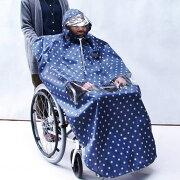 手元小窓付き車いす用レインコート[窓付きポンチョ]男女兼用フリーサイズサギサカ車椅子用袖なしポンチョタイプ介護介助防水雨具雨合羽カッパ携帯用