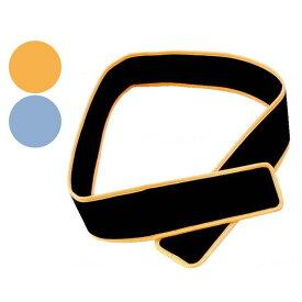 日進医療器 車椅子での座位保持に「パイルベルト」マジックテープ式 面ファスナー 車いす ベルト ガード 介護 移動 介助 安定 固定 ずれない 落ちない 滑らない シートベルト 輪 腹部