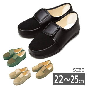 【21-25cm】【婦人用】 装具対応 リハビリシューズ マリアンヌ [足元応援 W603] 婦人用 室外用 靴 くつ 軽量 おしゃれ レディース 女性 屋外用 シニア 高齢者 マジックテープ スニーカー 運動靴