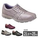 【21.5-25cm】アシックス ライフウォーカー ニーサポート O脚対応 TDL500 婦人用 3E 両足販売 全4色 屋外用 コンフォートシューズ ケア…