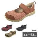 【22-25cm】新入荷! 婦人用 室外用 [すたこらさんソフト晴77] アスティコ 両足販売 介護シューズ ケアシューズ 靴 くつ 軽量 リハビリ…