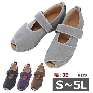 【幅3E/S-5L】 オープンマジック3 3E(1035) 徳武産業 あゆみ 両足 室内履き かかと 付き スリッパ 入院 入院靴 軽量 高齢者 靴 介護シューズ すべり止め付き 小さいサイズ 大きいサイズ【送料無