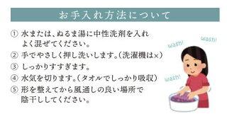 【女性用:S-LL/男性用:L-3L】あゆみSUTTOfreshスットフレッシュ両足販売メッシュ吸水速乾
