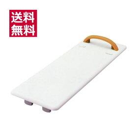 バスボード 軽量タイプ Lサイズ VAL11002 パナソニック お風呂 板 介護用 入浴用品 送料無料