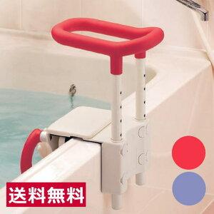 高さ調節付 浴槽手すりUST-130 アロン化成 安寿 【送料無料】 介護用 入浴用品 風呂用手すり 取付用