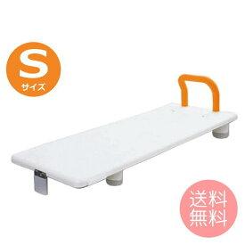 パナソニック バスボード Sサイズ オレンジ VALSBDSOR 介護用 入浴用品 浴槽移乗 お風呂 手すり 送料無料