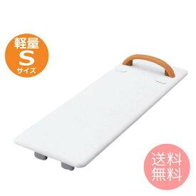 パナソニック バスボード 軽量タイプ Sサイズ オレンジ VAL11001 浴槽移乗 移動 板 介護用 入浴用品 送料無料