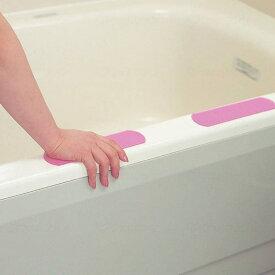お風呂ピタットシート 1号(5×20×0.2cm) 12枚入り ケアメディックス 介護用 入浴用品