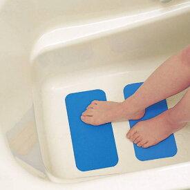 お風呂ピタットシート 2号(15×30×0.2cm) 4枚入り ケアメディックス 介護用 入浴用品