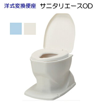 安田尚志卫生 ACE OD 延期正常类型 (533-404.5)