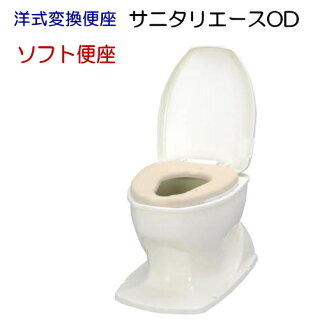Xian Shou sanitary ACE OD soft toilet seat deferment type normal type (533-423)