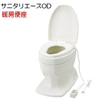 Anju sanitary ace OD heating toilet seat deferment-style normal type (533-416)