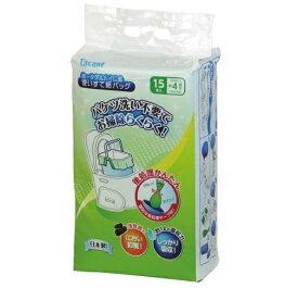 幸和製作所 テイコブ ポータブルトイレ用使い捨て紙バッグ15枚入り EXC04 介護用品 ポータブルトイレ 使い捨て ゴミ袋 簡単 汚物処理 トイレポット 簡単処理