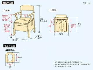 アロン化成安寿家具調トイレコンパクト標準便座(533-670)介護・排泄ポータブルトイレひじ掛け付き送料無料