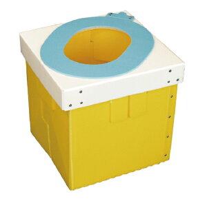 総合サービス 簡易組立式トイレ オ・サンポレット 介護用品 ポータブルトイレ 組み立て 簡易トイレ 携帯トイレ 介護 防災ポータブルトイレ【送料無料】