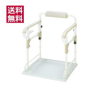 ポータブルトイレ用フレーム ささえ 安寿 533-070 アロン化成【送料無料】トイレ手すり 高さ調節 簡単設置 排泄