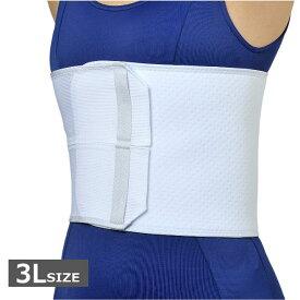 胸部固定帯 バストバンド・エース アルケア 3Lサイズ (胸囲:131〜151cm) ホワイト