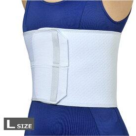 胸部固定帯 バストバンド・エース アルケア Lサイズ (胸囲:95〜115cm) ホワイト