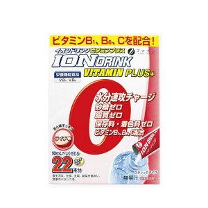 【熱中症対策】ファイン イオンドリンク ビタミンプラス(1箱:3.2g×22包) スティックタイプ ライチ味 糖類・脂質ゼロ 熱中症予防 機能食品 水分補給 老人 高齢者 シニア チャージ[軽減税率