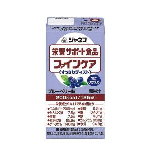 キューピー ジャネフ ファインケア すっきりテイスト ブルーベリー味[軽減税率対象商品]栄養機能食品 高カロリー 栄養補助 補給