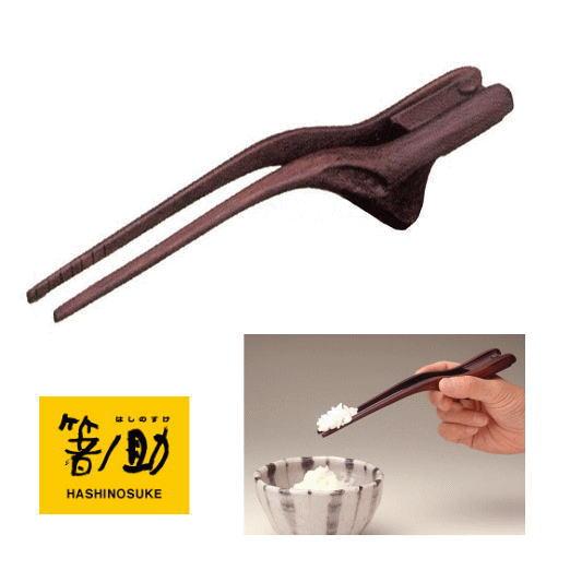 【人気・売れ筋】軽くて使いやすいバネ箸 「箸ノ助」 左右兼用 (H-1)ウインド 食器 クリップ式 ピンセット型 持ちやすい 日本製 木製