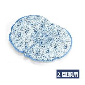 体圧分散クッション [パームフル ビーズパッド2型 頭用] 花柄 ピジョンヒラタ ハビナース 介護用品 寝たきり 褥瘡予防 体位変換 床ずれ予防 枕 クッション