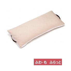 体圧分散クッション [ふわ・も ふらっと]イノアックリビング 介護用品 寝たきり 褥瘡予防 体位変換 床ずれ予防 枕 クッション 送料無料