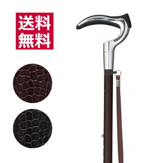 【伸縮式ステッキ】グランデル伸縮フジホーム一本杖タイプ※この杖は折り畳みできません※【送料無料】