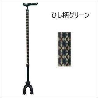 【4点杖】島製作所アルミMIX可動式スモールタイプ76MA