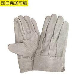【ネコポス3双まで】【お買得】牛床革手袋 背縫い 外縫い フリーサイズ 1双 作業手袋 作業用手袋 皮手袋 防災グッズ