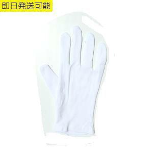 【1袋12双入り・10袋単位の販売】綿スムス手袋 マチナシ 12双組 1800 S M L 白 作業手袋 品質管理用手袋 綿100% ユニワールド