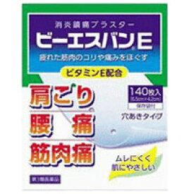 【第3類医薬品】 大石膏盛堂 ビーエスバンE140枚