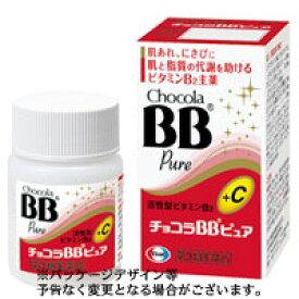 【第3類医薬品】 チョコラBBピュア 170錠